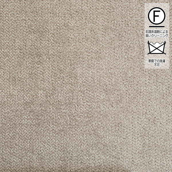ソファー 3人掛け L字 ベロニカ ファブリック|casacasa|21