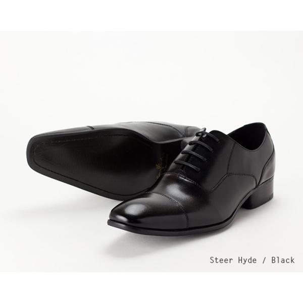 ビジネスシューズ ストレートチップ 内羽根 幅広 本革 ロングノーズ 黒 茶 革靴 紳士靴 日本製 結婚式 メンズ サラバンド sa7770|casadepaz|21