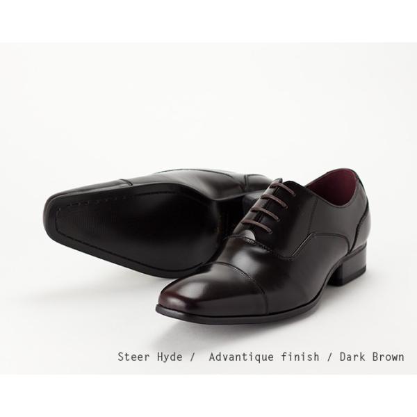ビジネスシューズ ストレートチップ 内羽根 幅広 本革 ロングノーズ 黒 茶 革靴 紳士靴 日本製 結婚式 メンズ サラバンド sa7770|casadepaz|22