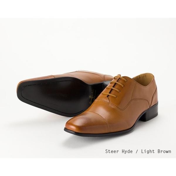 ビジネスシューズ ストレートチップ 内羽根 幅広 本革 ロングノーズ 黒 茶 革靴 紳士靴 日本製 結婚式 メンズ サラバンド sa7770|casadepaz|23