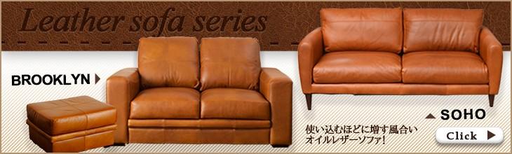 Casa Hils Leather Sofa Yahoo ショッピング