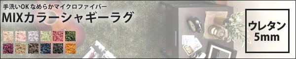 ウレタン5mm