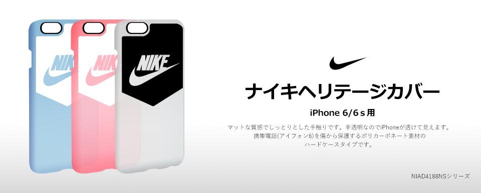 ナイキヘリテージiPhone6ケース