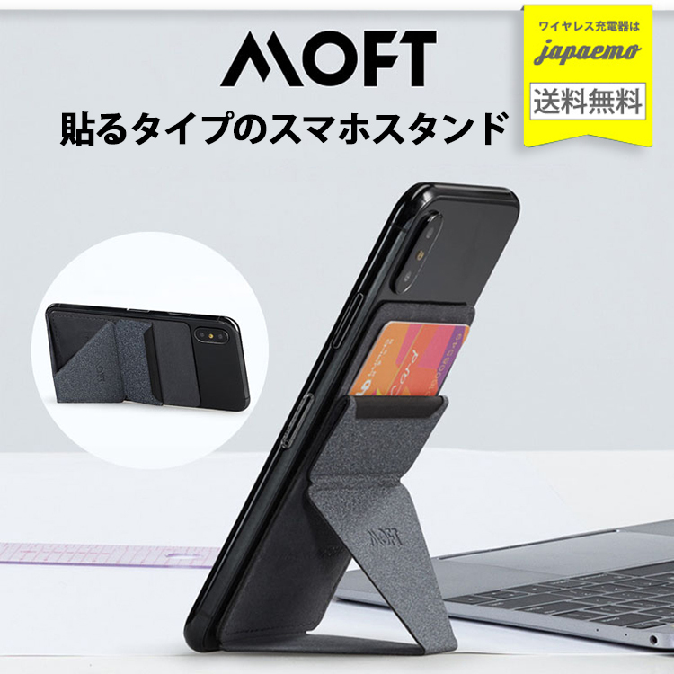 moft02