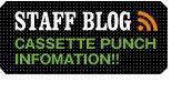 staff blogへ