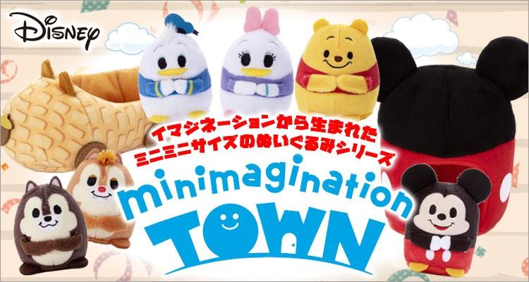 minimaginationTOWN