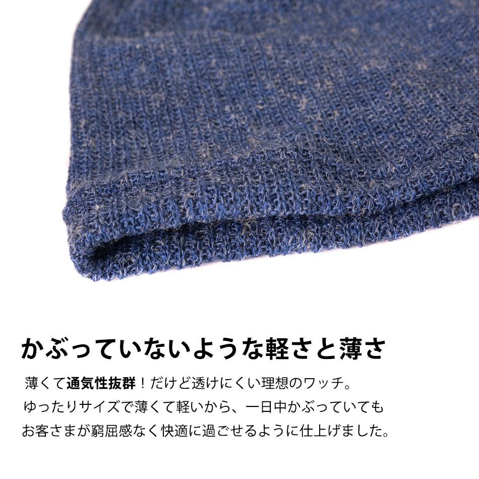 サマーニット帽 大きめ ニットキャップ カジュアルボックス
