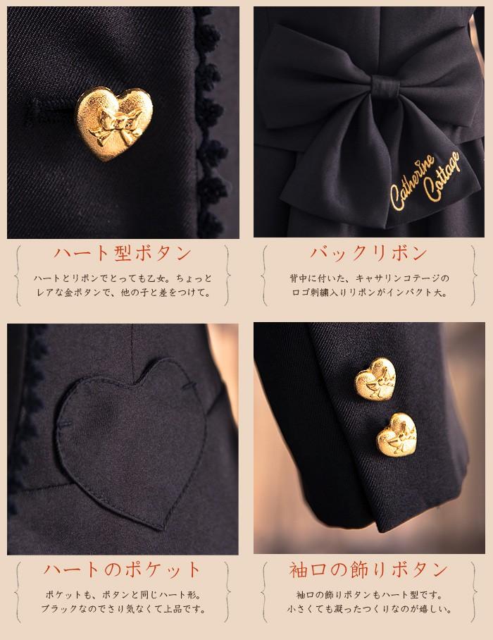 入学式 卒業式 女の子 フォーマル 子どもスーツ スーツセット 卒業服 バックリボン刺繍スーツ
