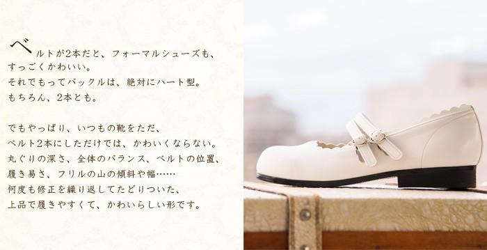 日本製子ども2本ストラップフォーマルシューズ