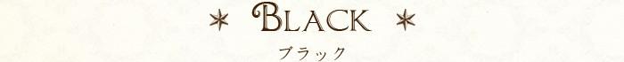 日本製子ども2本ストラップフォーマルシューズブラック黒