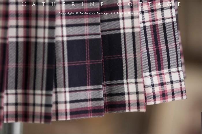 なんちゃって制服スカート