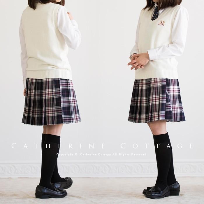 中学生高校生制服風7点セット