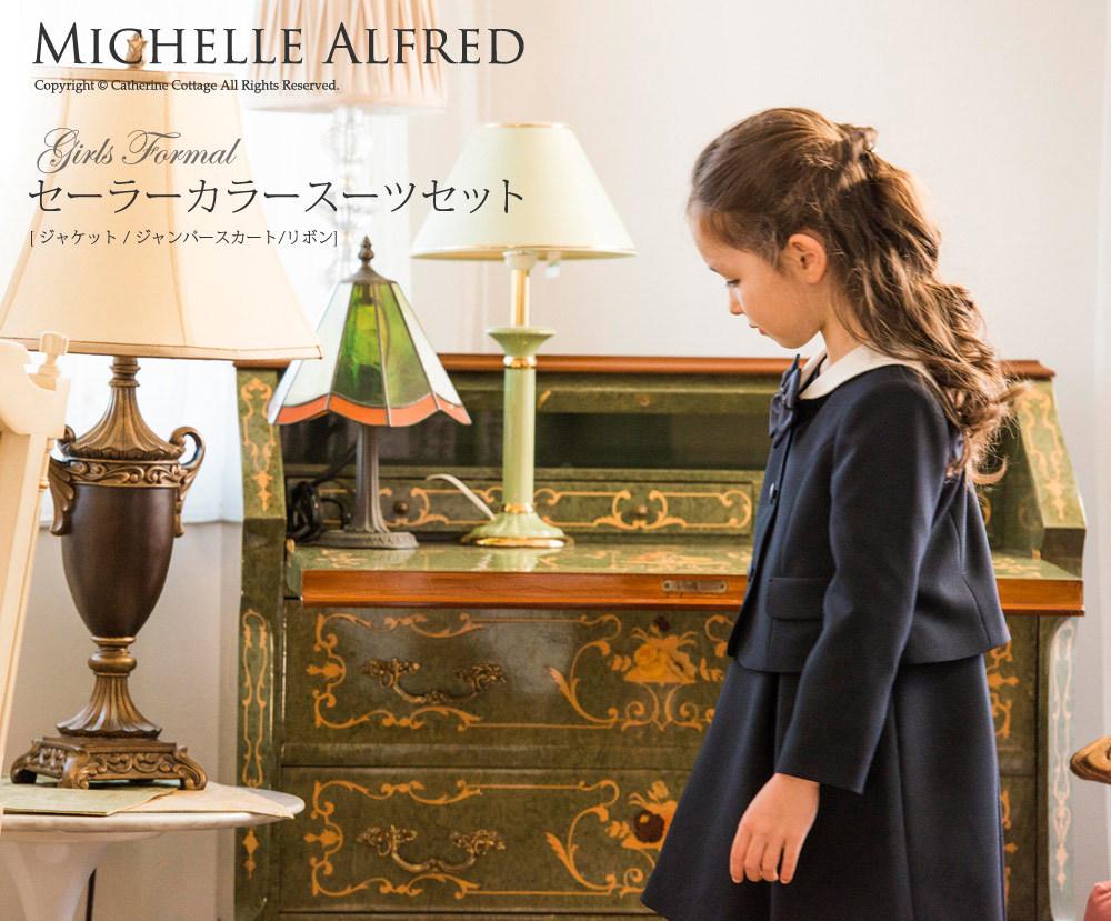 4c9237df82e3c 入学式 子供 女 小学校 子供服 子供スーツ 女の子 セーラー衿スーツ ...