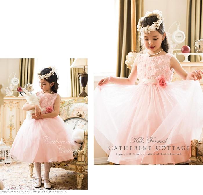 73a144530aa15 子どもドレス バラとチュールのキッズドレス 100 110 120 130 140 150cm 結婚式 発表会   Buyee