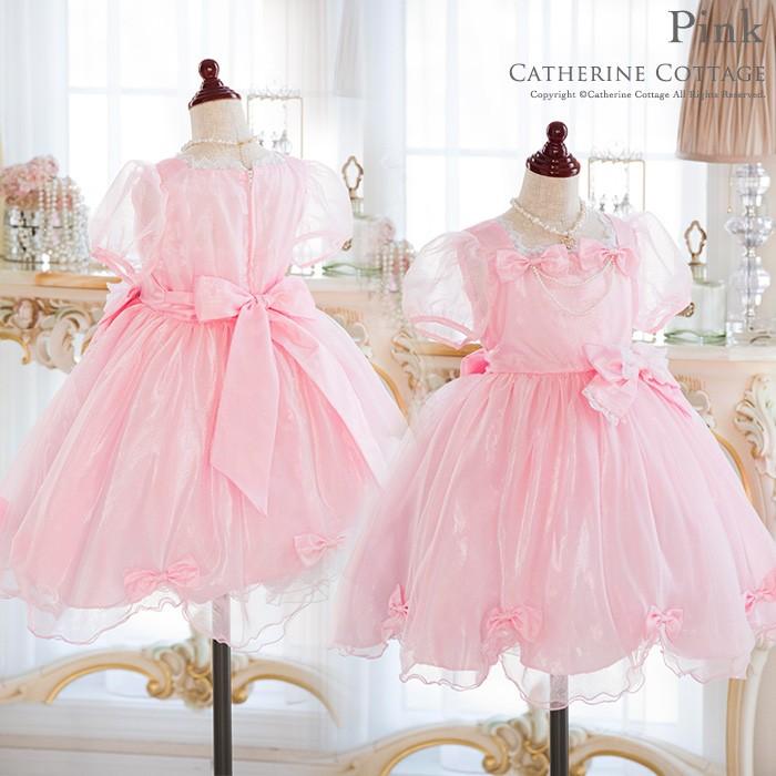 子供ドレス ピンク