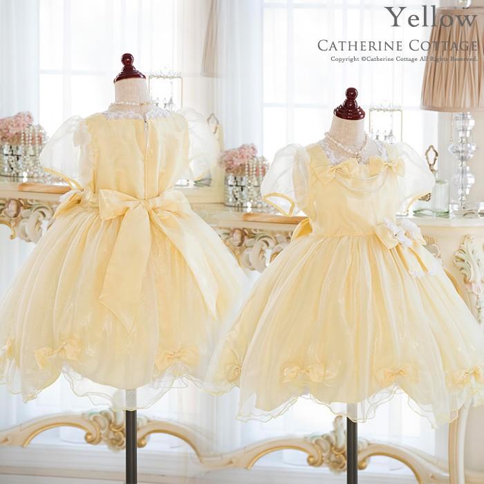 子供ドレス 黄色