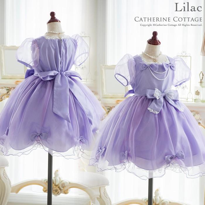 子供ドレス 紫