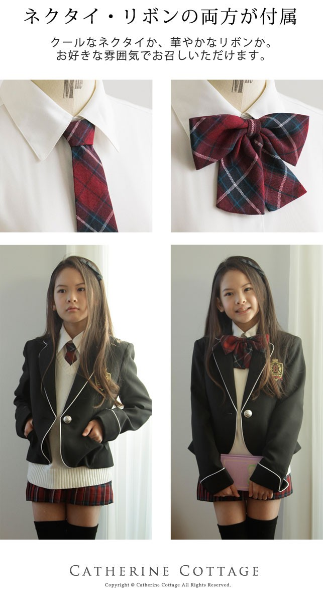 卒業式 スーツ ジュニアスーツ 女の子 卒服