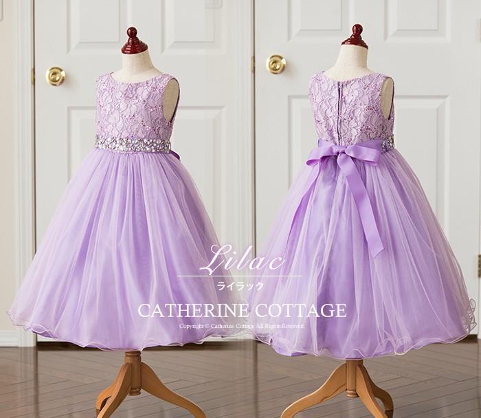 キッズドレス 紫