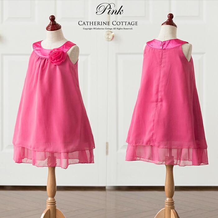 子供用 ドレス ピンク