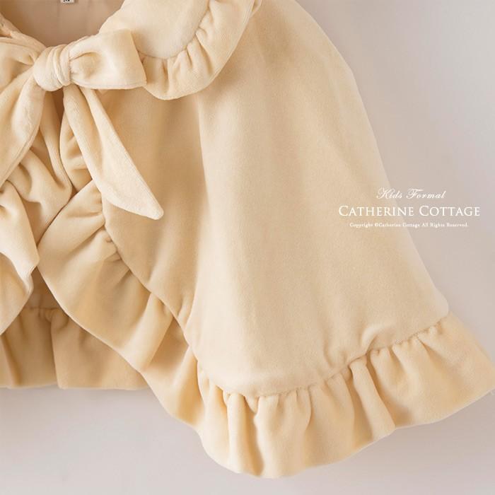 コンクール ドレス