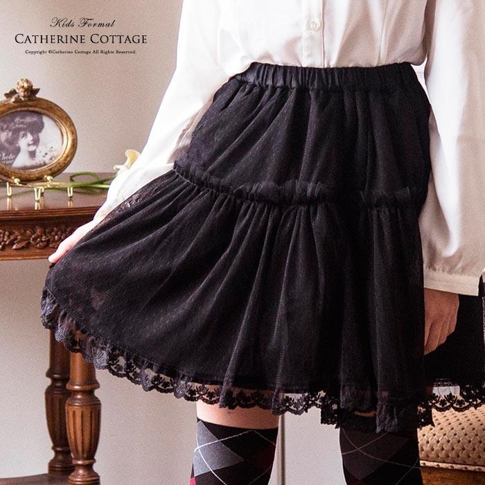 卒業式 スカート