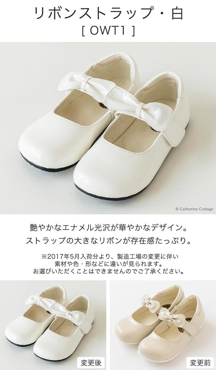 リボンストラップ・白[OWT1]