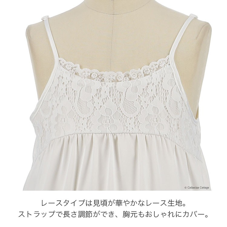 139b508ee3aca 子供ドレス用 ロングキャミソール(インナードレス) こども 子供服 ...