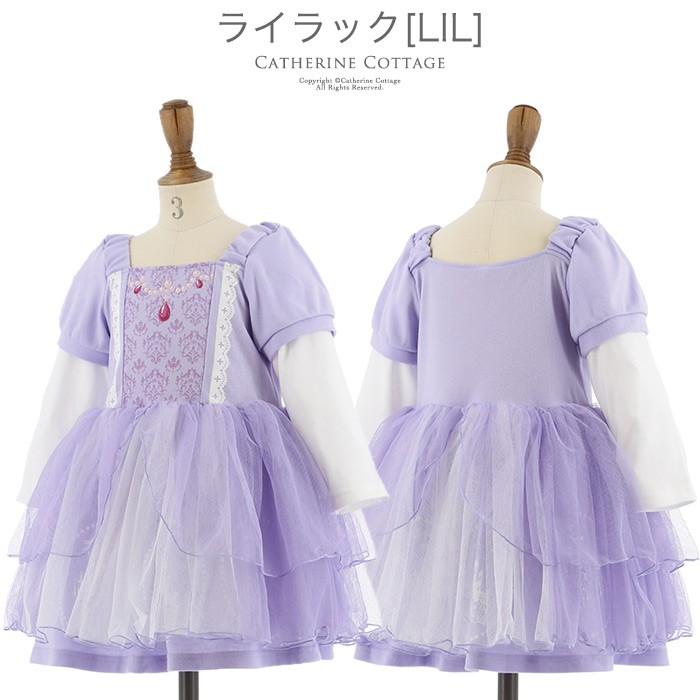 ソフィア ドレス