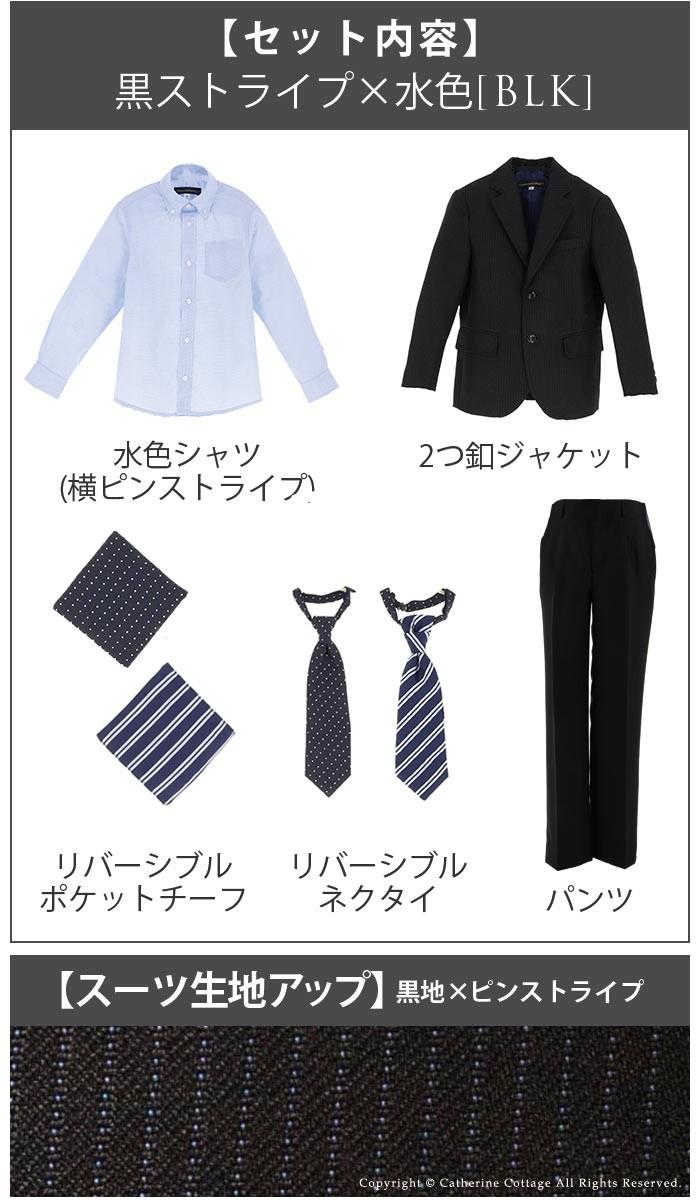 卒業式 スーツ 男の子 入学式 子供服 フォーマル 男の子 スーツ