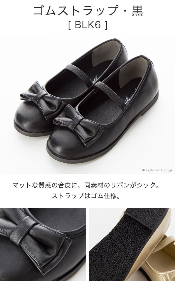 ゴムストラップ・黒[BLK6]