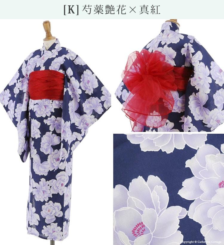 女の子 キッズ ゆかたセット 牡丹 大花柄 紫 藤色
