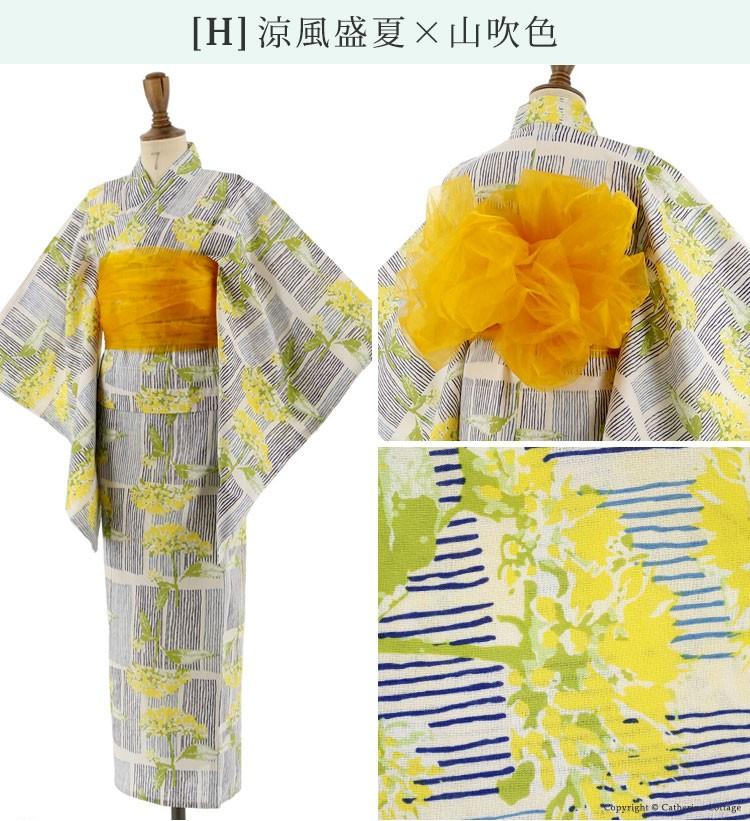 本格 浴衣 女の子 小学生 花柄 紺 黄色