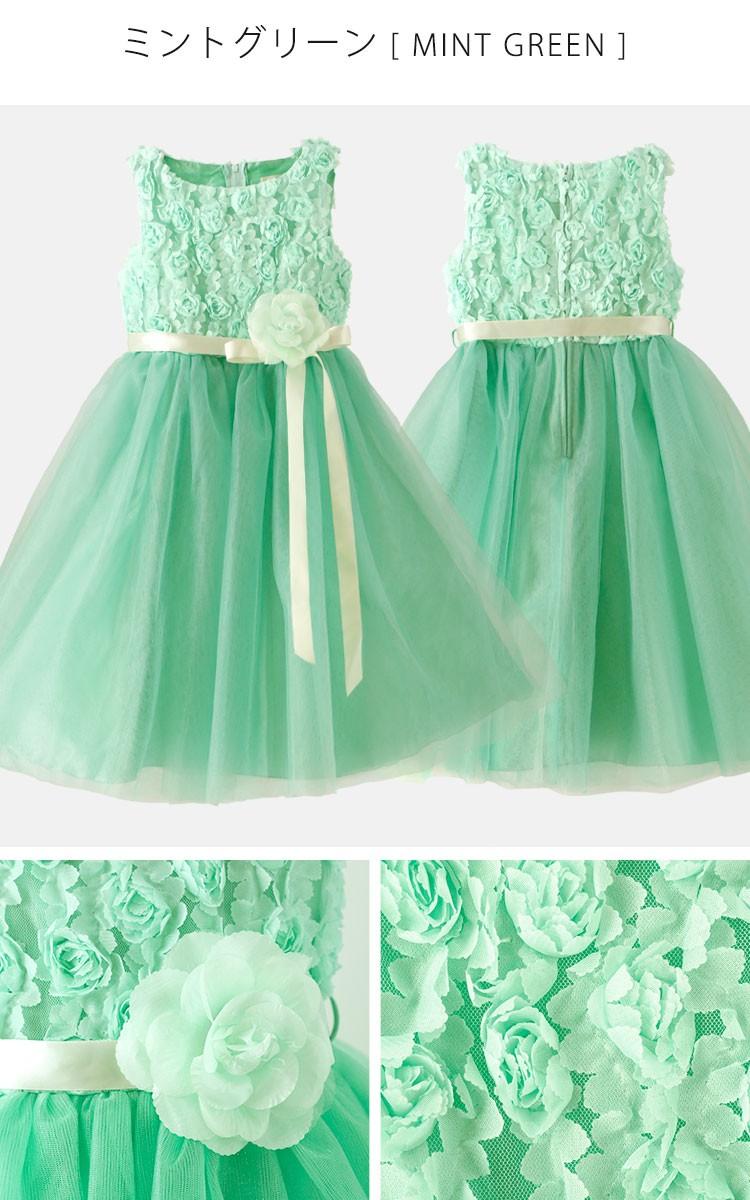 b696fe225d662 発表会 子供ドレス 服装 女の子 撮影会 結婚式 バラいっぱいラメチュールドレス100 110 120 130 140 150cm   Buyee