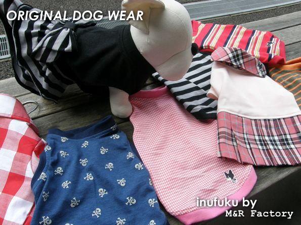 https://shopping.c.yimg.jp/lib/cb-store/dogwear.jpg