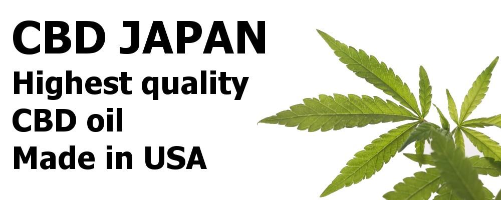 CBD JAPAN ロゴ