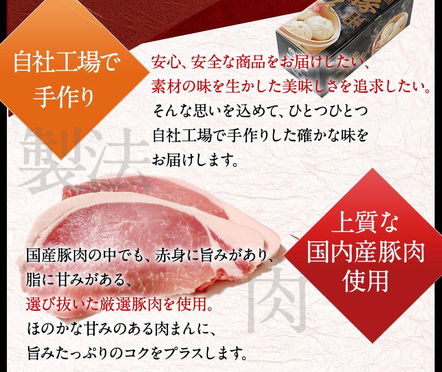 自社工場で手作り 上質な国内産豚肉使用 淡路島産玉ねぎ使用