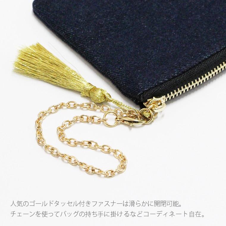 イニシャルポーチ・送料無料・スマートフォンケース