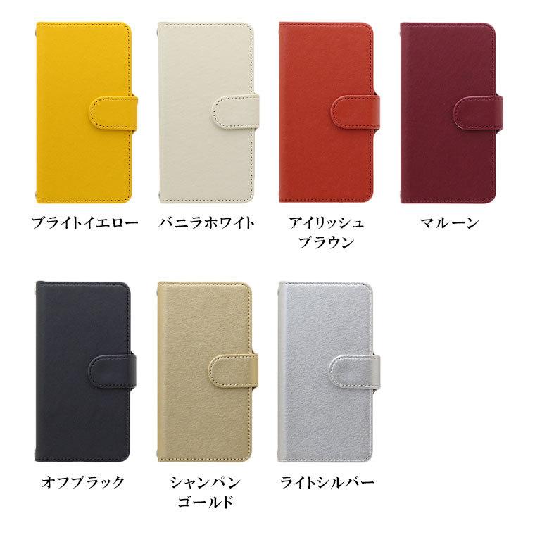 スマホケース・全機種対応・手帳型・送料無料・スマートフォンケース