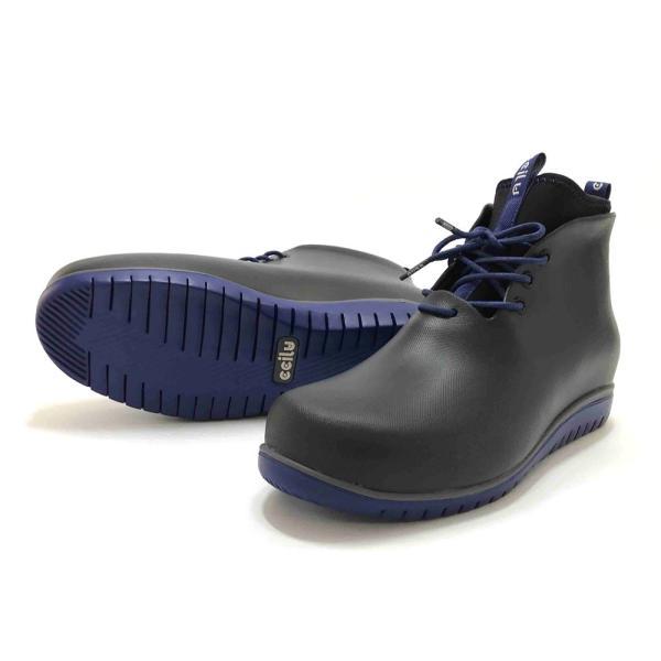 レインシューズ メンズ レインブーツ おしゃれ ショート 防水 雨 長靴 軽量 スニーカー チル ccilu アウトドア|ccilu|28