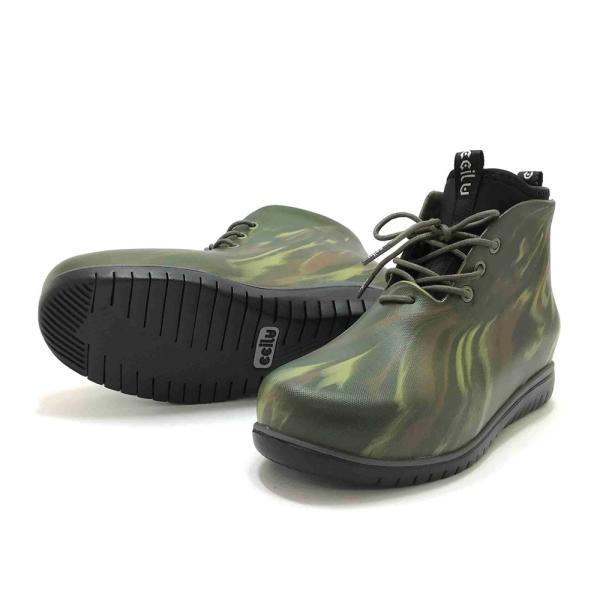 レインシューズ メンズ レインブーツ おしゃれ ショート 防水 雨 長靴 軽量 スニーカー チル ccilu アウトドア|ccilu|27