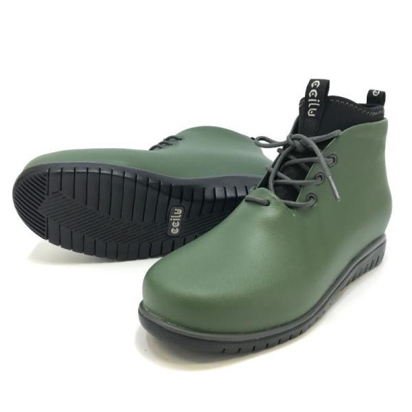 レインシューズ メンズ レインブーツ おしゃれ ショート 防水 雨 長靴 軽量 スニーカー チル ccilu アウトドア|ccilu|26