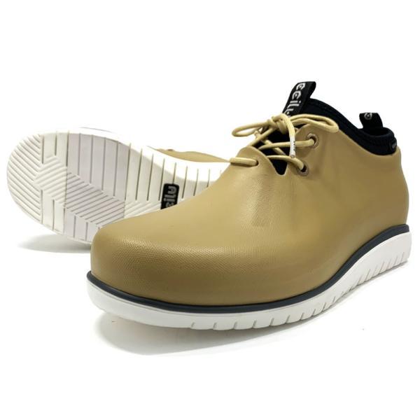 レインシューズ レディース スニーカー おしゃれ 軽量 防水 軽い 雨靴 長靴 滑り止め|ccilu|18
