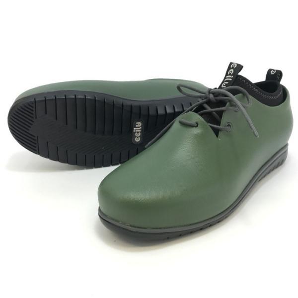 レインシューズ レディース スニーカー おしゃれ 軽量 防水 軽い 雨靴 長靴 滑り止め|ccilu|16