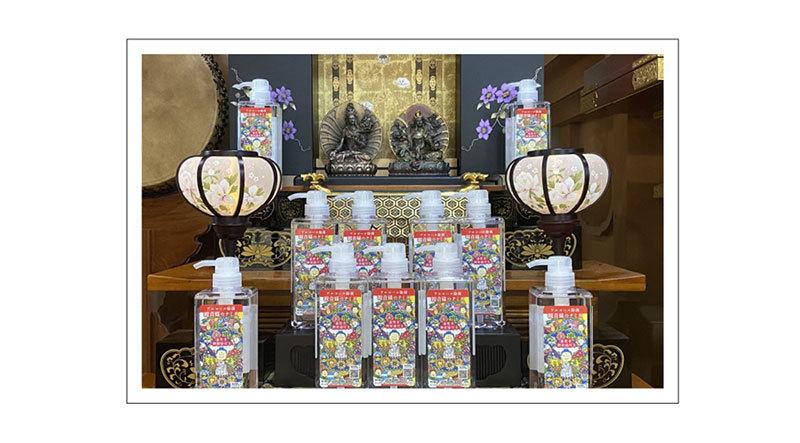アルコール 除菌  観音様のナミダ 600ml 大容量 アルコール濃度 67% 泰聖寺 公式オンラインストア