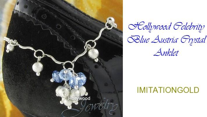 ブルーオーストリアクリスタル アンクレット セレブファッション
