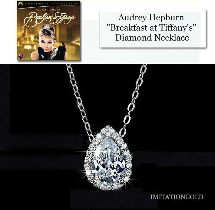 ダイヤモンド ティアドロップネックレス |「ティファニーで朝食を」オードリー ヘップバーン コレクション