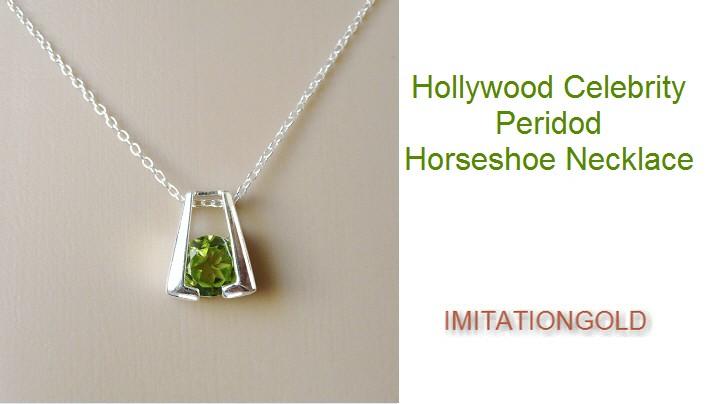 天然ペリドット 馬蹄ネックレス 8月誕生石-幸運ネックレス ブレイクライブリー ファッション