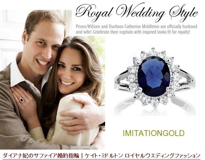 サファイア ダイヤモンド 18金ブレスレット|キャサリン妃ロイヤルファッション