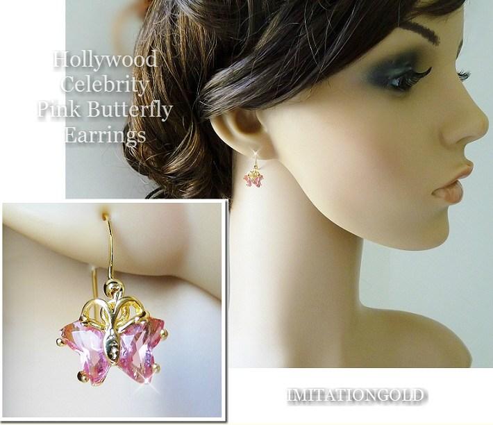 ピンクダイヤモンド バタフライ 18金揺れるピアス|マライア・キャリー ファッション
